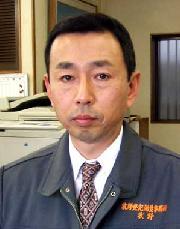 司法書士法人 南大阪法務コンサルツ(牧野登記測量事務所)