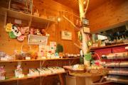 山奥の菓子工房ナチュール