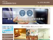 大阪通商 株式会社