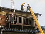 多田環境(株)